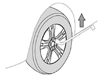 Колесные колпаки Lifan X70