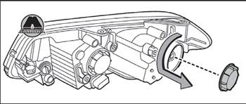 Крышка корпуса фары ближнего света Chery Tiggo 5
