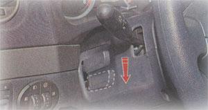 Рулевое колесо Great Wall Hover H3