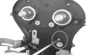 Внутренняя крышка приводного ремня ГРМ Chery Indis
