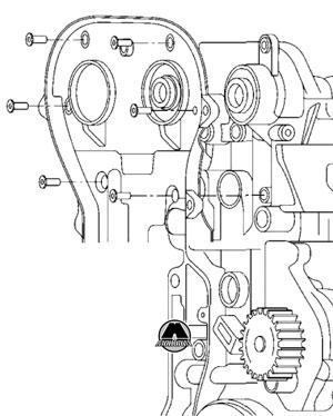 Задняя крышка ремня грм Chery M11